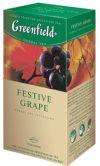 """Чай Гринфилд """"Фэстип Грэйп"""" (Festive Grape)"""