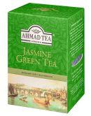 Чай asmine Green Tea  зеленый чай с жасмином