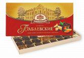 Конфеты Бабаевские Шоколадно-молочное пралине с орехами, 280 г.