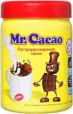 Какао-напиток Мистер Какао