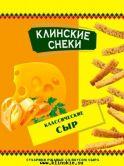 Сухарики ржаные классические со вкусом сливочного сыра 40 г.