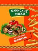 Сухарики ржаные со вкусом шашлыка+кетчуп 60 г.