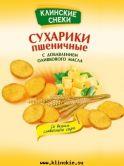 Пшеничные сухарики со вкусом сыра 50, 100 г.