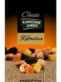 "Коктейль цукаты+орехи ""Classic"" 40 г."