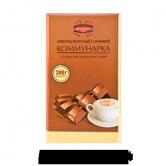 Шоколад «Коммунарка со вкусом капучино Элит»