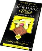 Шоколад молочный с лимонником