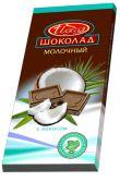 Шоколад молочный с кокосом