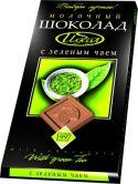 Шоколад молочный с зеленым чаем