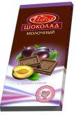 Шоколад молочный с черносливом