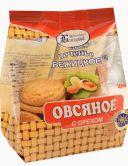 Печенье Бежицкое овсяное с орехом, 400 г.